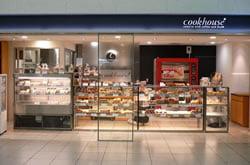 cookhouse上本町駅店