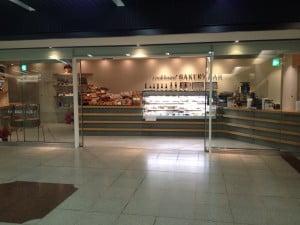 BAKERYBAR-shop
